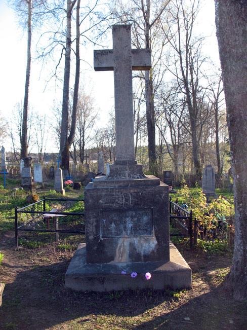 Польские захоронения под Радошковичами (Минский район)