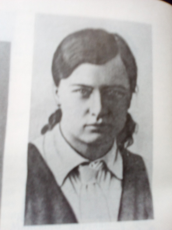 Нина Одинцова